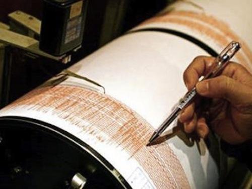Cutremur de 3,8 grade, înregistrat în Vrancea